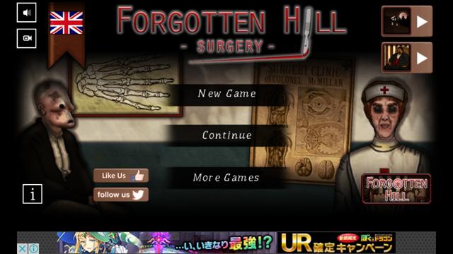 androidアプリ フォーゴットンヒル:サージェリィ(Forgotten Hill: Surgery)攻略スクリーンショット1