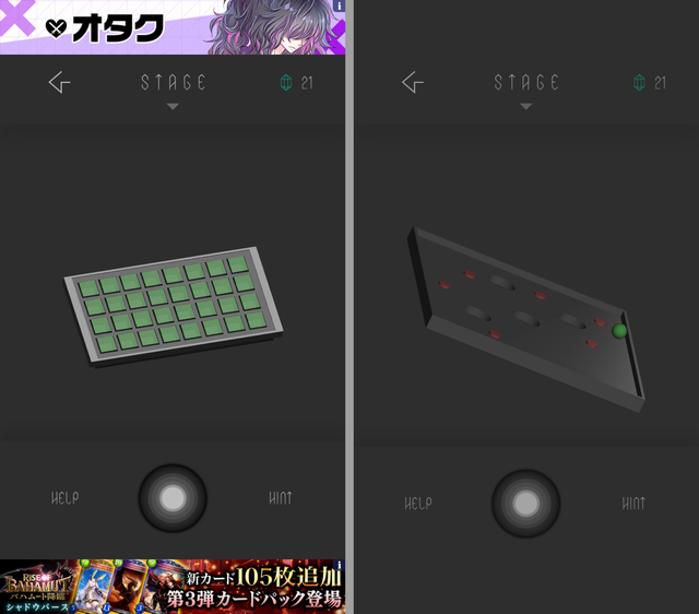 MOVE androidアプリスクリーンショット1