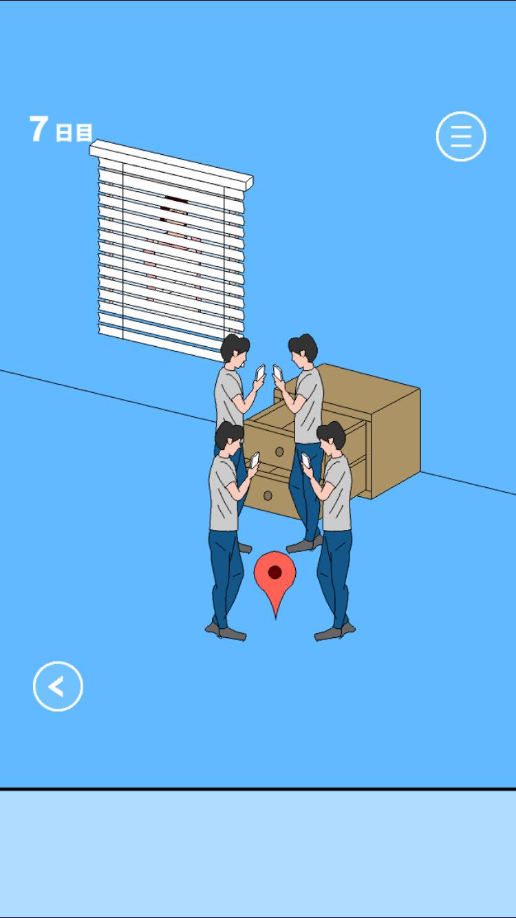 androidアプリ ママにゲーム隠された2攻略スクリーンショット8