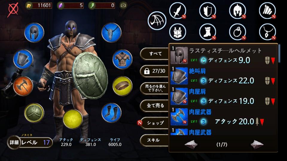 Blood Warrior(ブラッドウォリアー) androidアプリスクリーンショット3