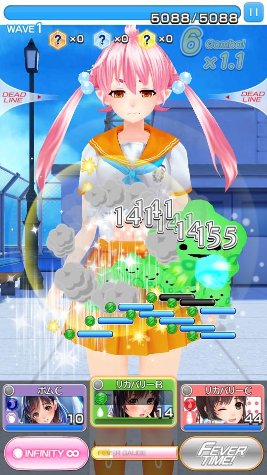androidアプリ ヌレスケパラダイス(ヌレパラ)攻略スクリーンショット3