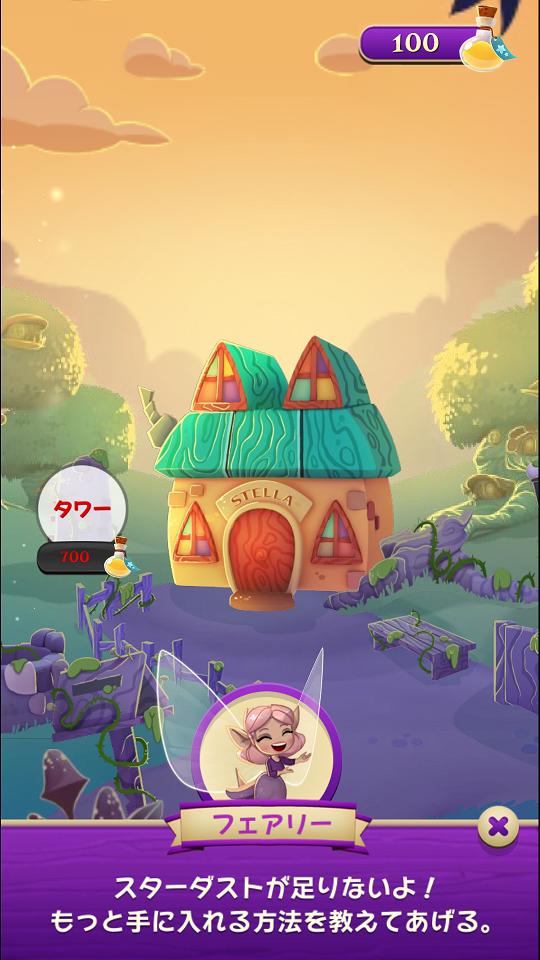 androidアプリ バブルウィッチ3攻略スクリーンショット7