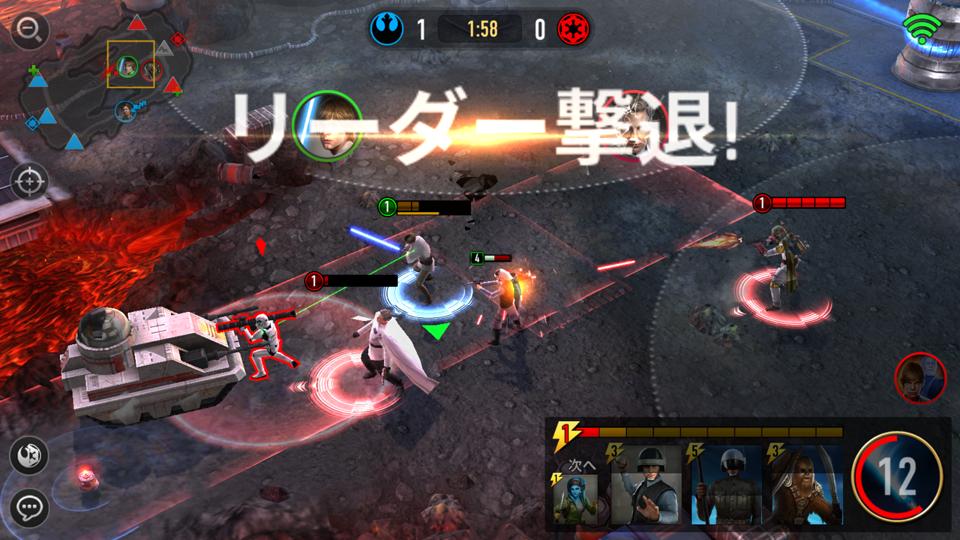 スターウォーズ:フォースアリーナ(Star Wars:Force Arena) androidアプリスクリーンショット1