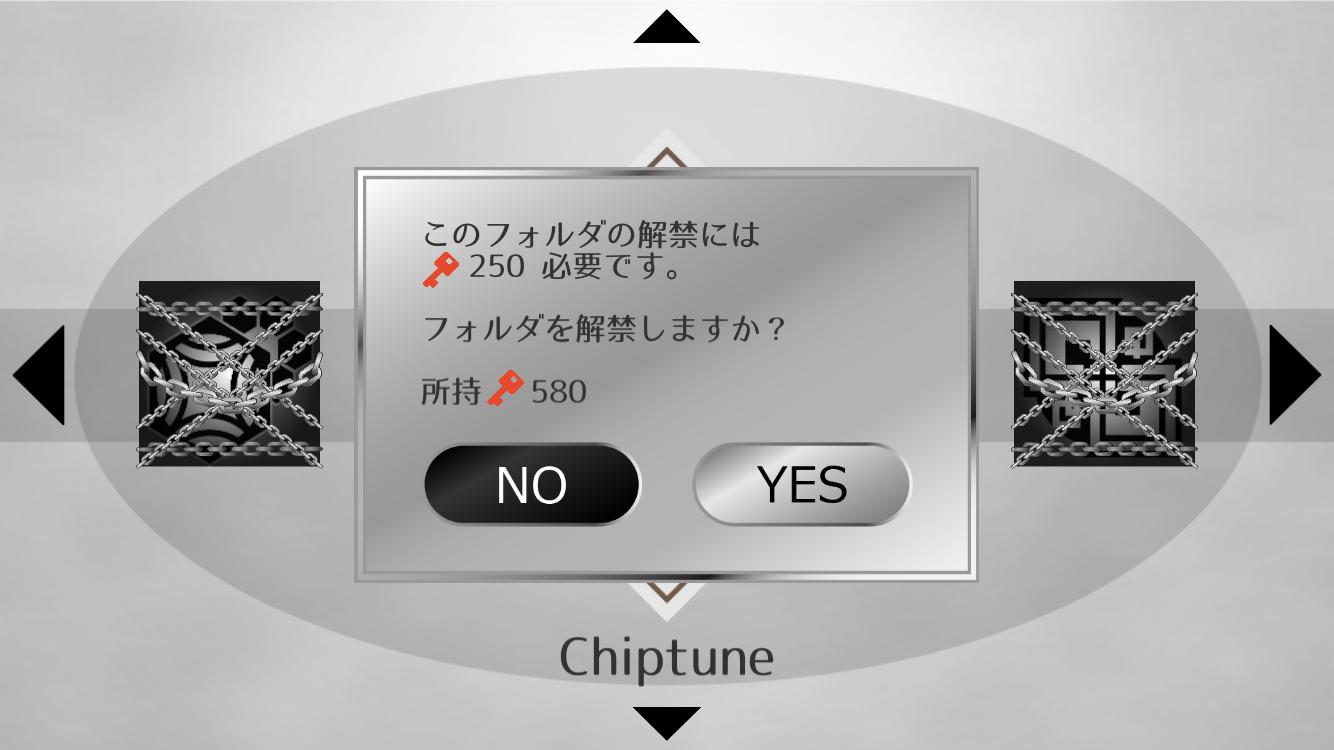 androidアプリ RHYTH-METRIA攻略スクリーンショット4