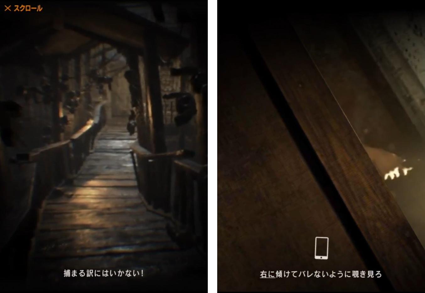 狂怖の館(バイオハザード7) androidアプリスクリーンショット2