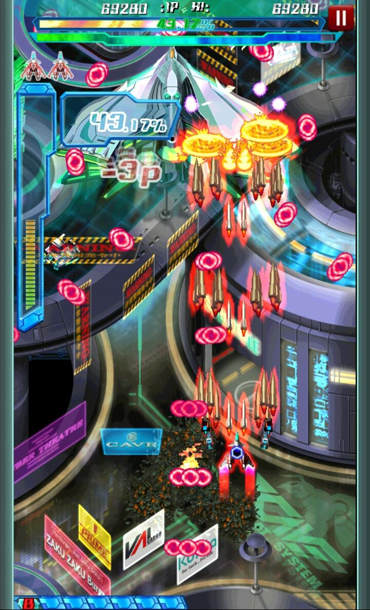 怒首領蜂 Unlimited androidアプリスクリーンショット2