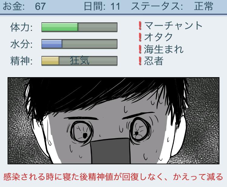 ガチャ人生 androidアプリスクリーンショット1