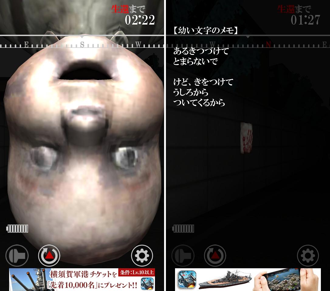 友引道路 androidアプリスクリーンショット2