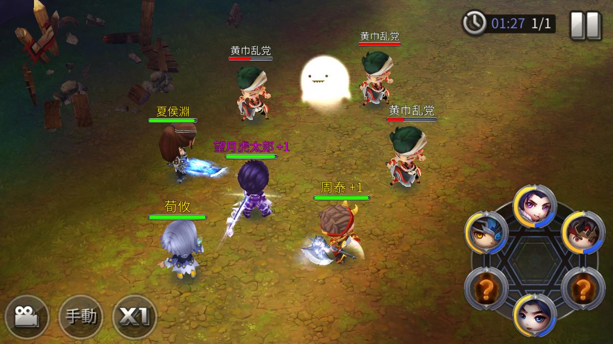 ちょこっと爆裂三國志 androidアプリスクリーンショット1