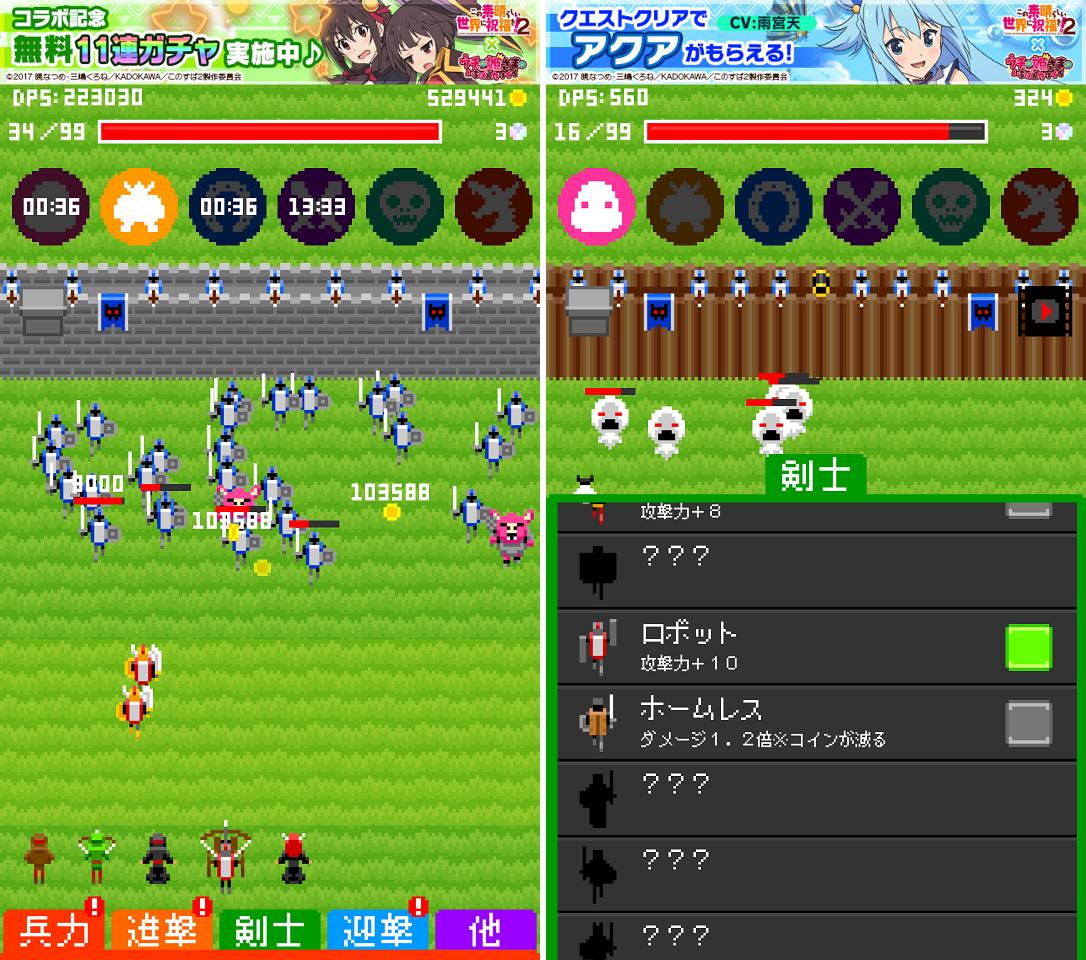 砦とドラゴン androidアプリスクリーンショット1