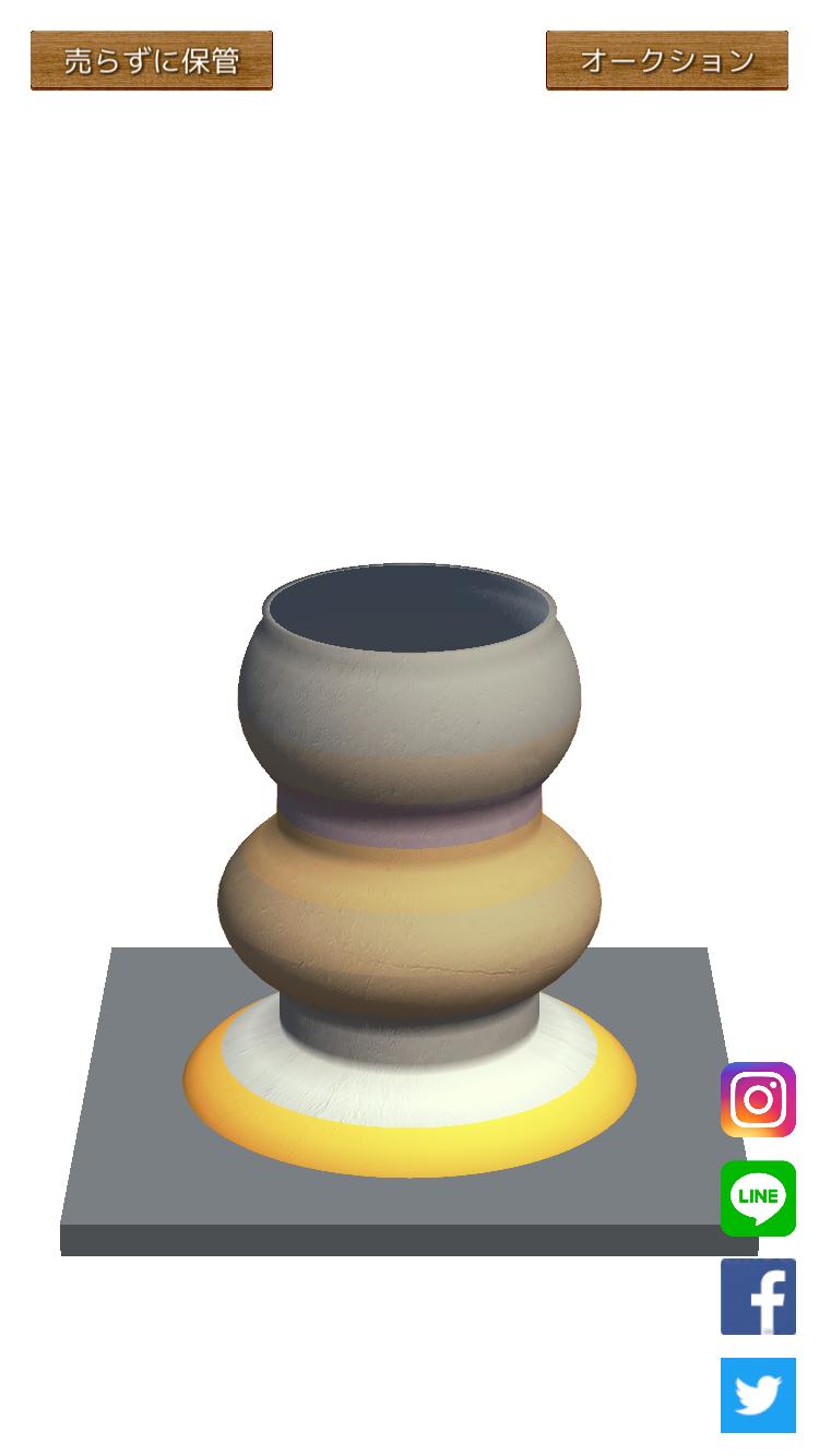 陶芸工房 androidアプリスクリーンショット1