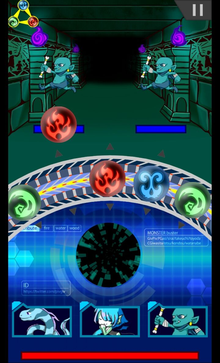 モンスターバスター(MonsterBuster) androidアプリスクリーンショット1