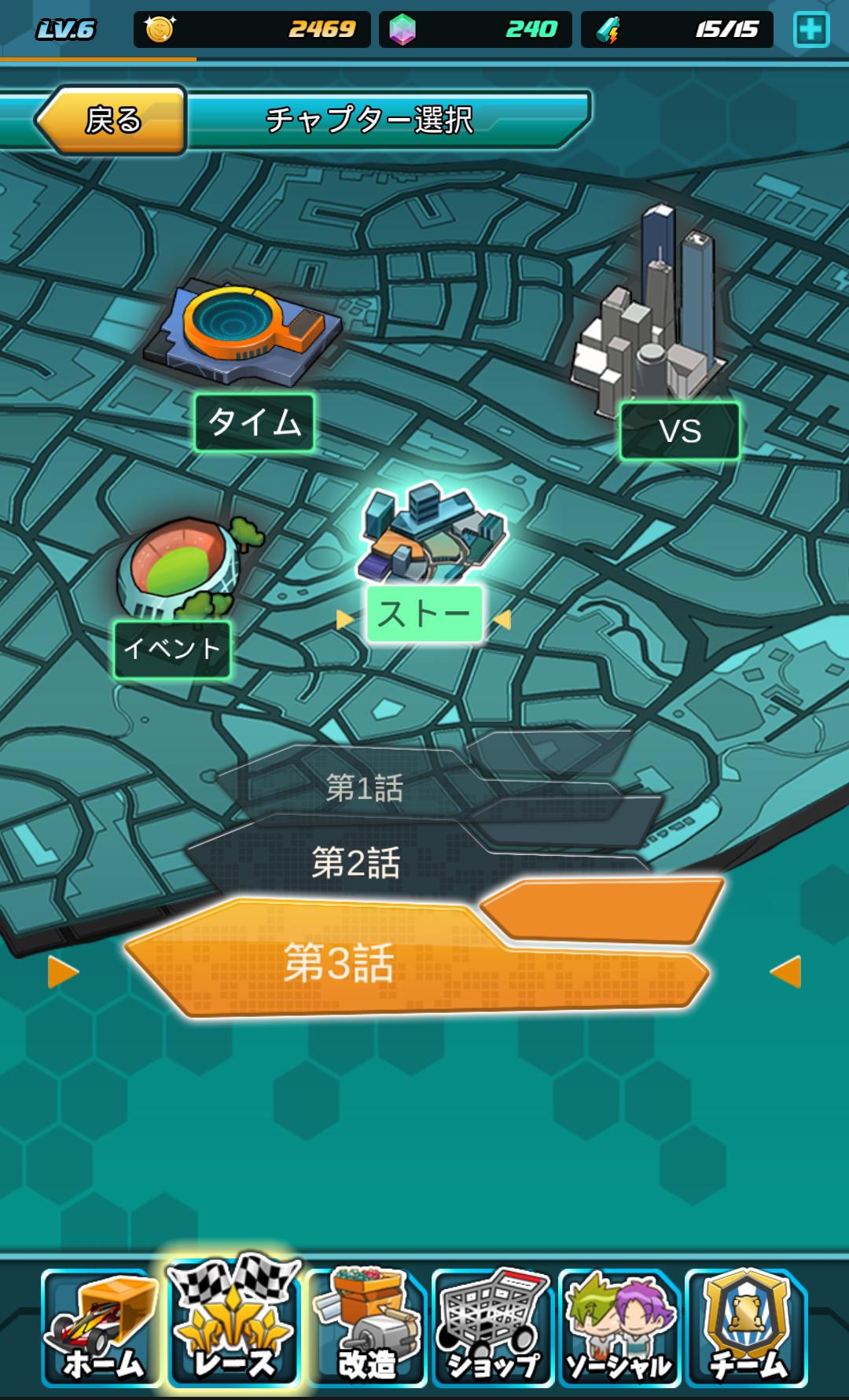 androidアプリ 四駆伝説- #1攻略スクリーンショット8
