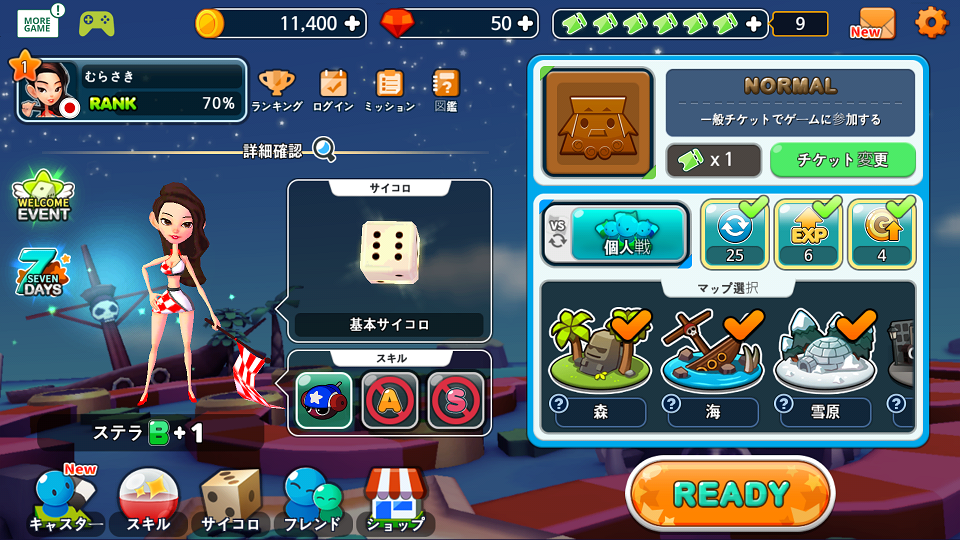 androidアプリ Dice Cast攻略スクリーンショット1