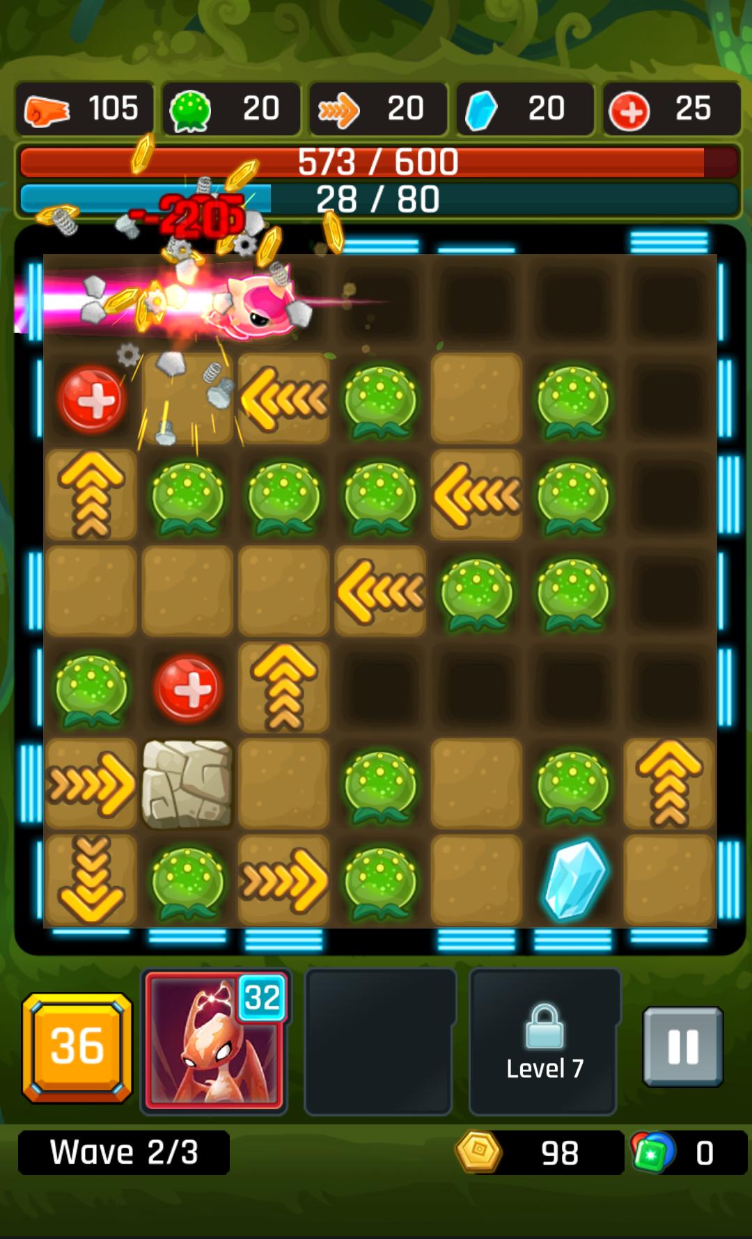 androidアプリ Alien Path攻略スクリーンショット4