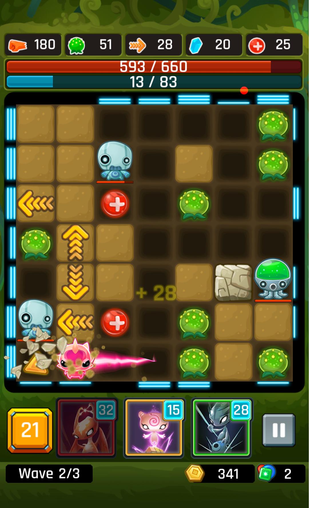 androidアプリ Alien Path攻略スクリーンショット6