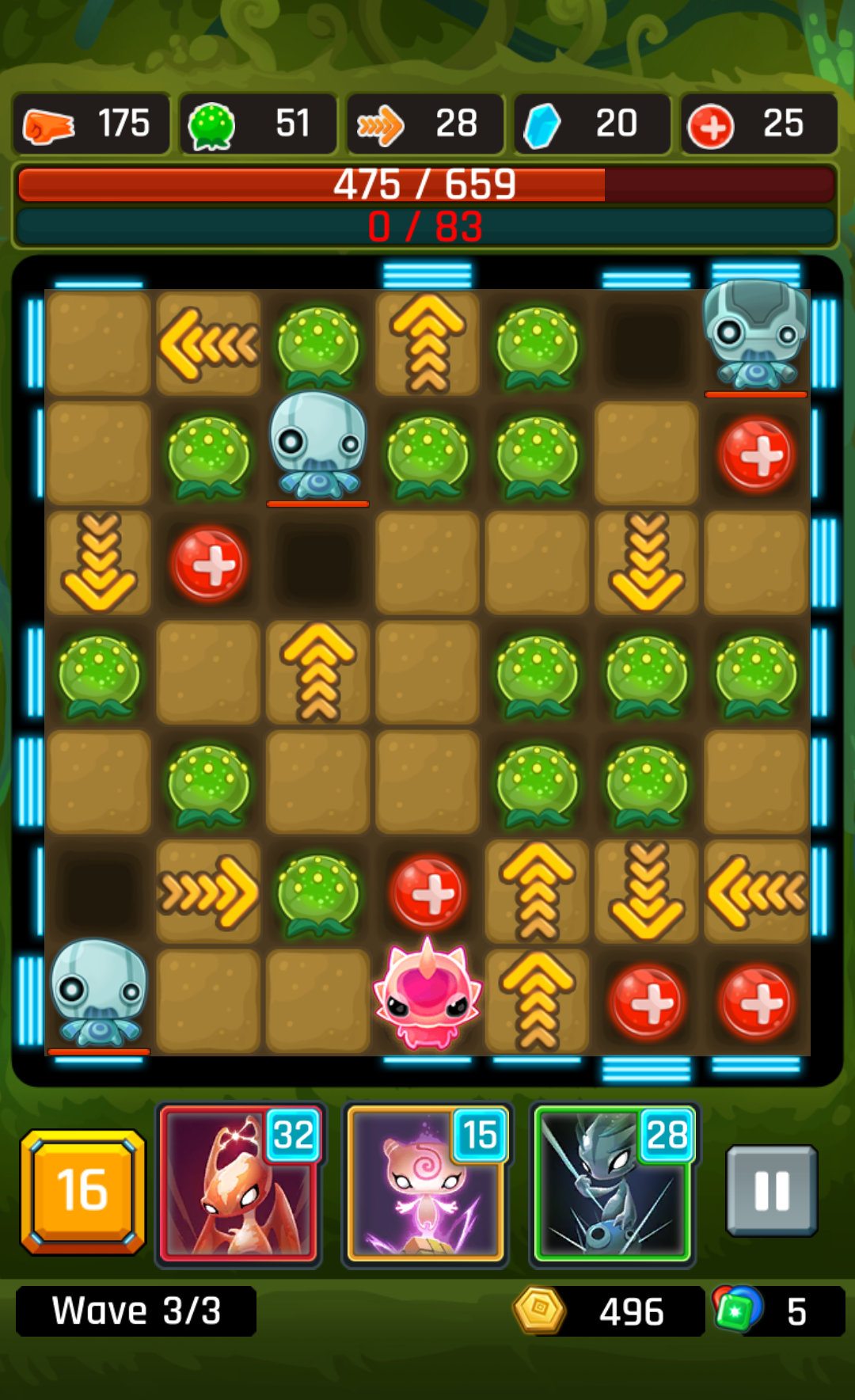androidアプリ Alien Path攻略スクリーンショット7
