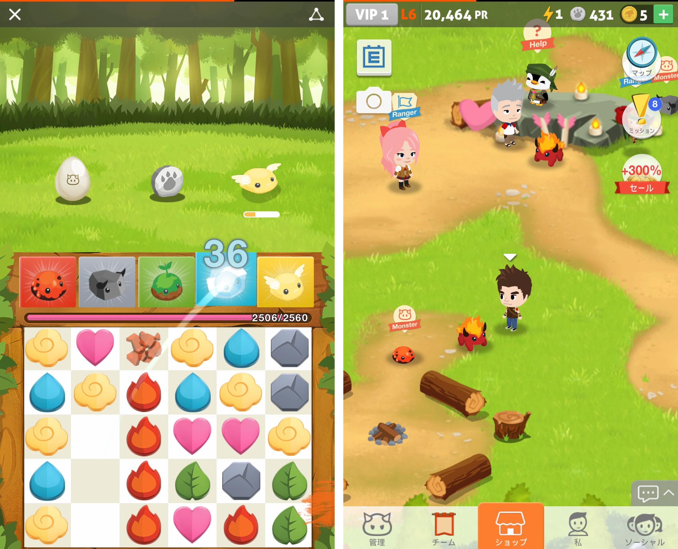 Battle Camp バトルキャンプ androidアプリスクリーンショット1