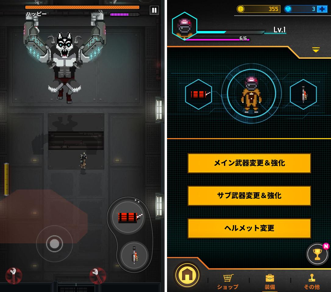 エビルファクトリー androidアプリスクリーンショット1