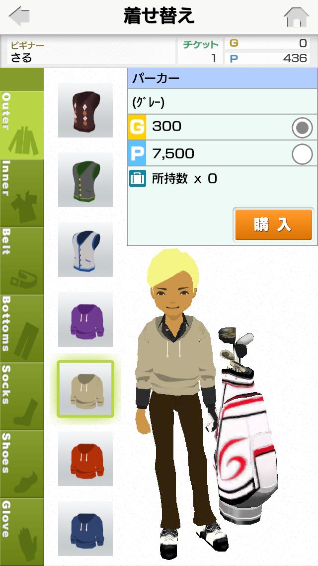 チャンピオンズゴルフ androidアプリスクリーンショット2