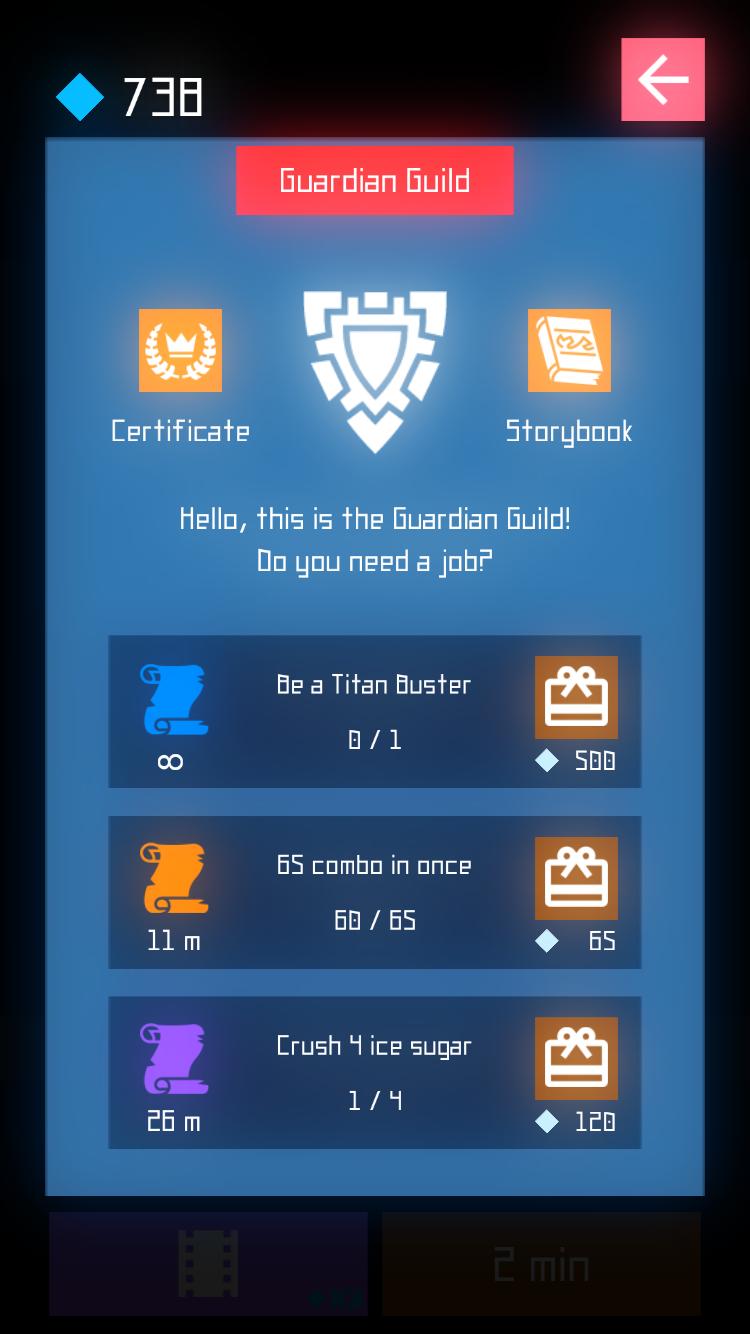 androidアプリ Guardian Sugar攻略スクリーンショット5