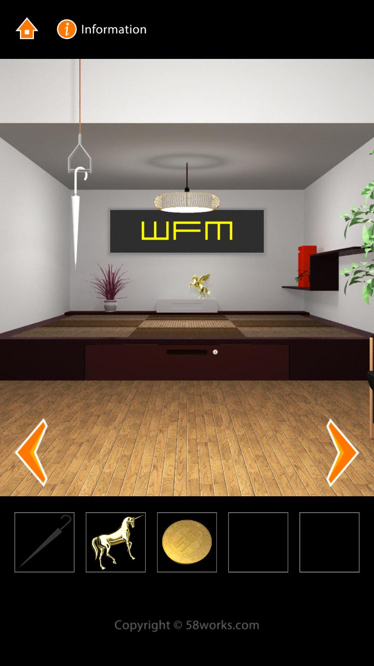 androidアプリ 脱出ゲーム MJ ROOM攻略スクリーンショット3