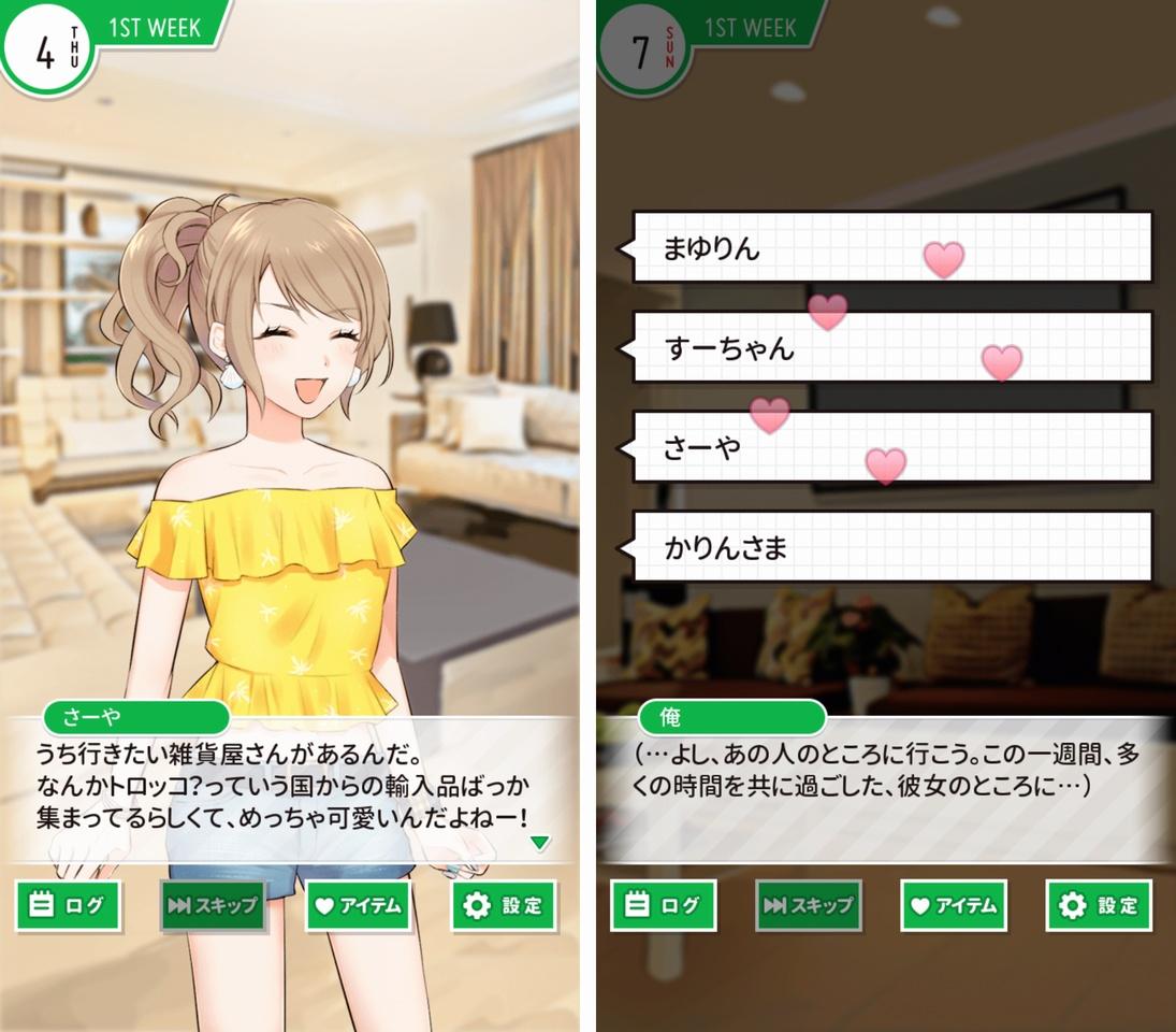 タウンハウス(Town house) androidアプリスクリーンショット1