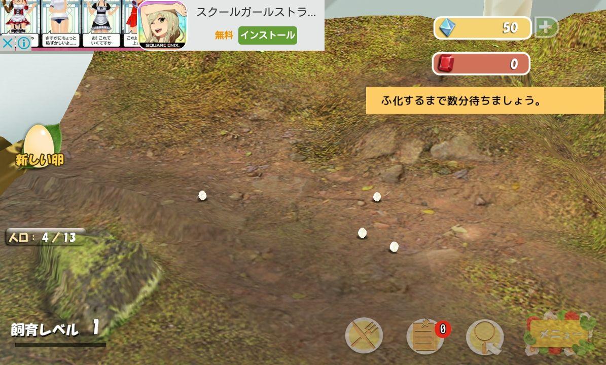 androidアプリ 新オヤジリウム攻略スクリーンショット1