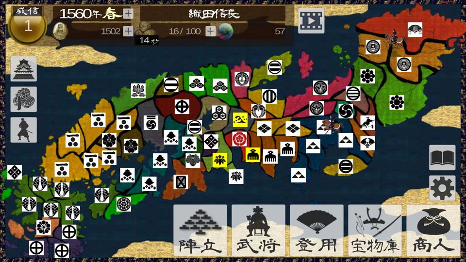 合戦 -戦国絵巻- androidアプリスクリーンショット2