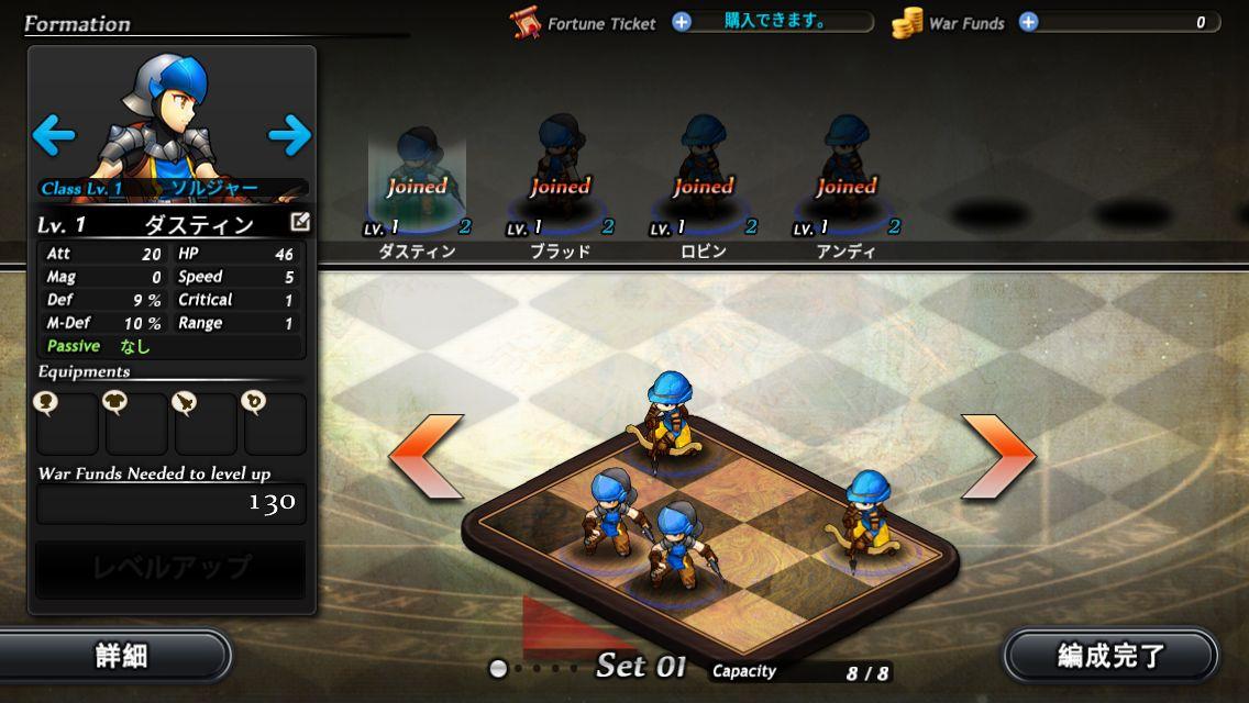 ミステリーオブフォーチュン2 androidアプリスクリーンショット3