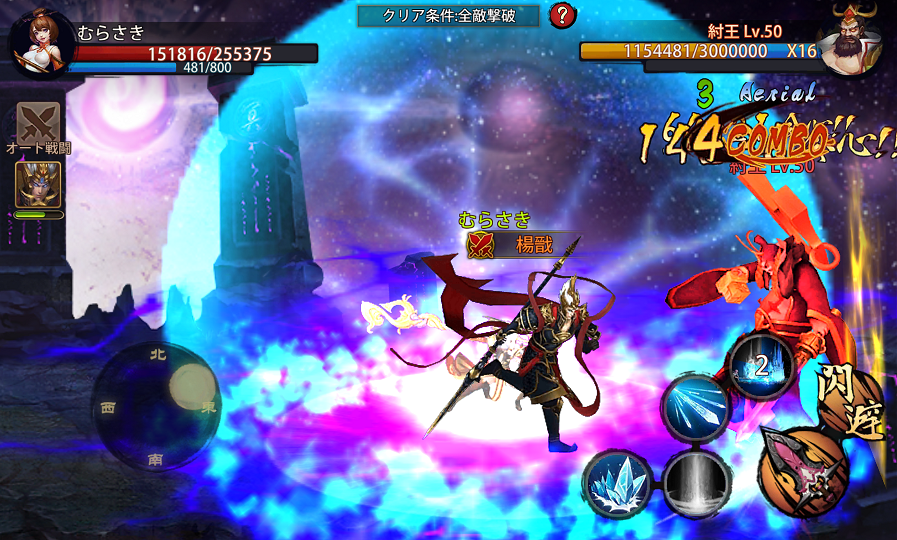 androidアプリ Battling封神攻略スクリーンショット2