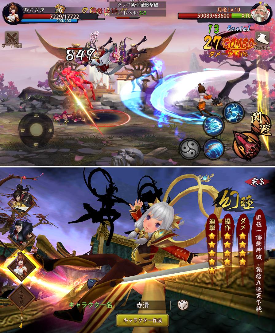 Battling封神 androidアプリスクリーンショット1