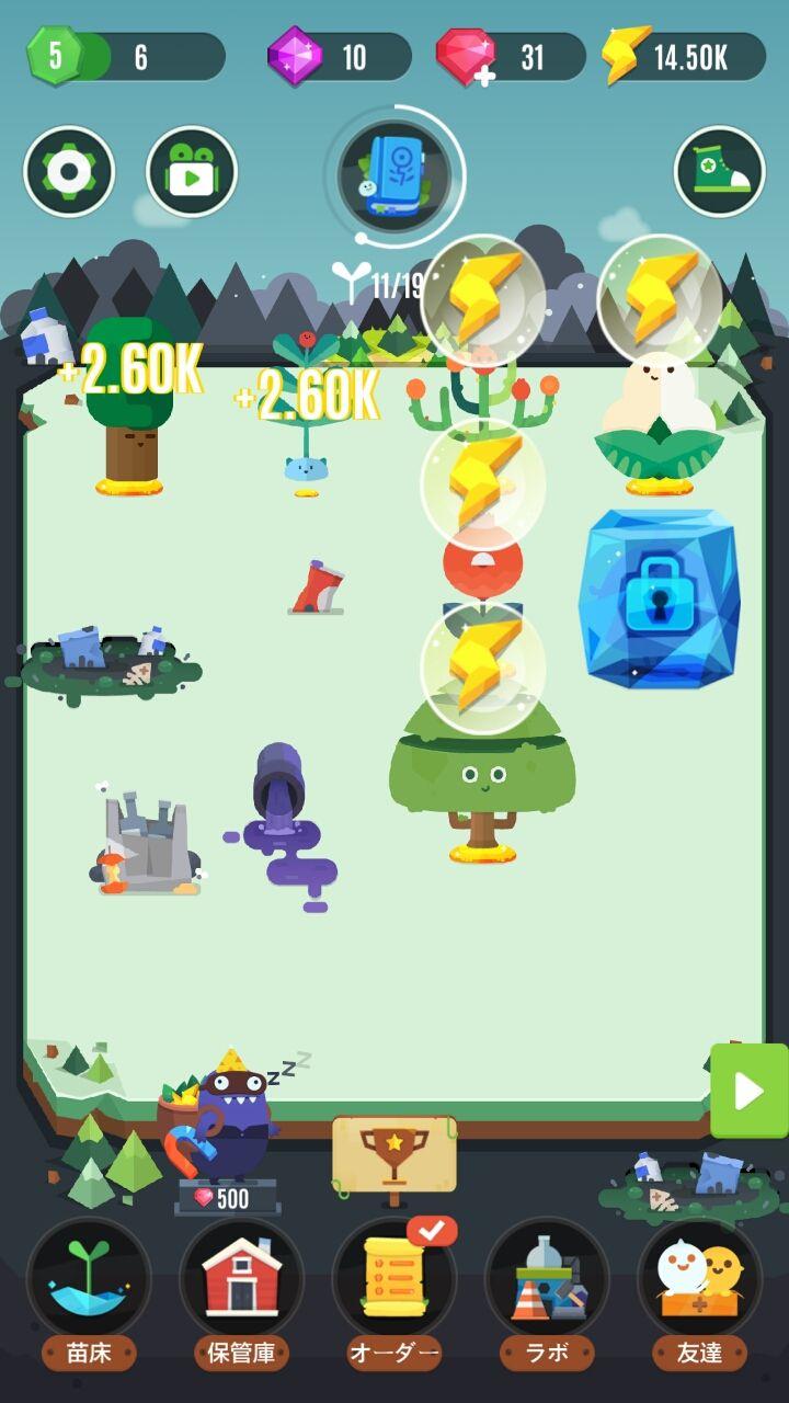androidアプリ ポケットプラネッツ(Pocket Plants)攻略スクリーンショット3