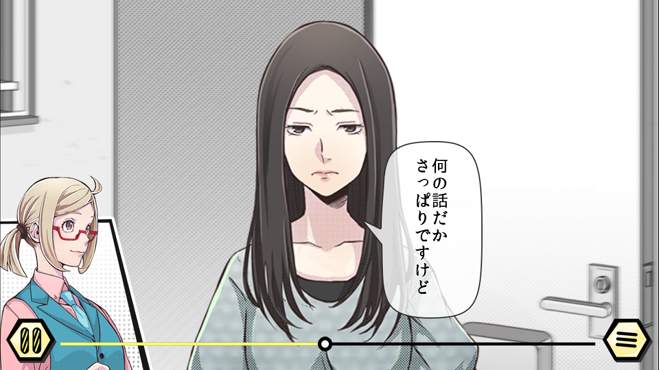 androidアプリ スマトリ〜なりすまし犯罪取締課〜攻略スクリーンショット5