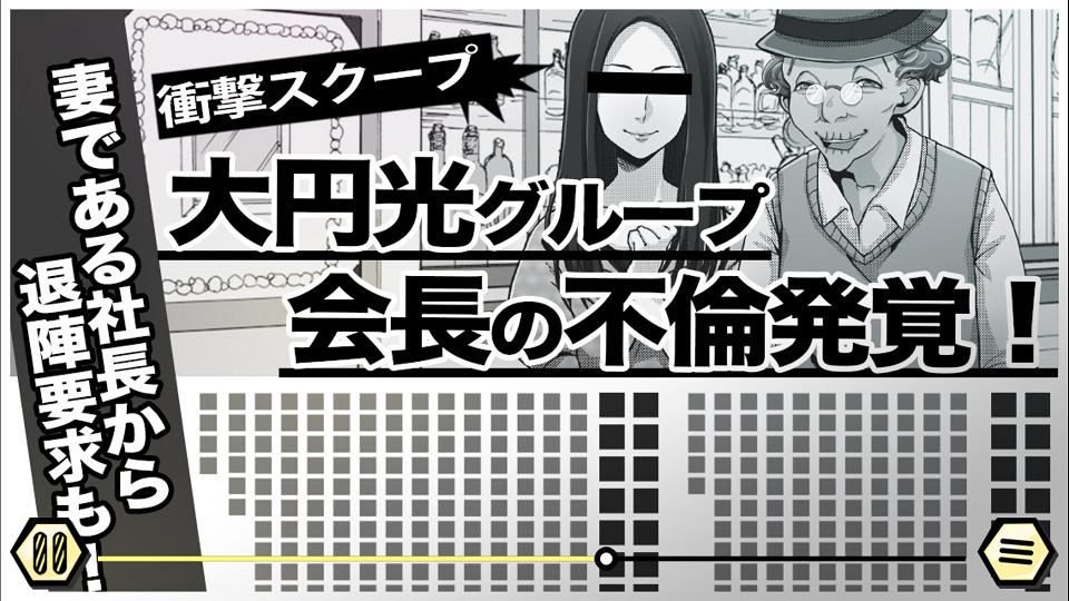 androidアプリ スマトリ〜なりすまし犯罪取締課〜攻略スクリーンショット6