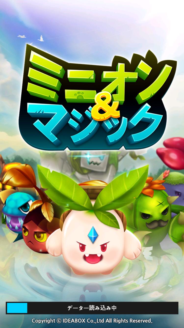 androidアプリ ミニオン&マジック(Minion & Magic)攻略スクリーンショット1