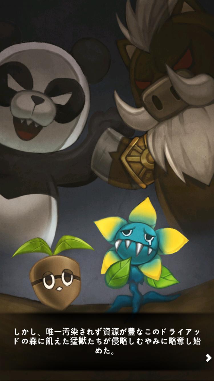 androidアプリ ミニオン&マジック(Minion & Magic)攻略スクリーンショット2