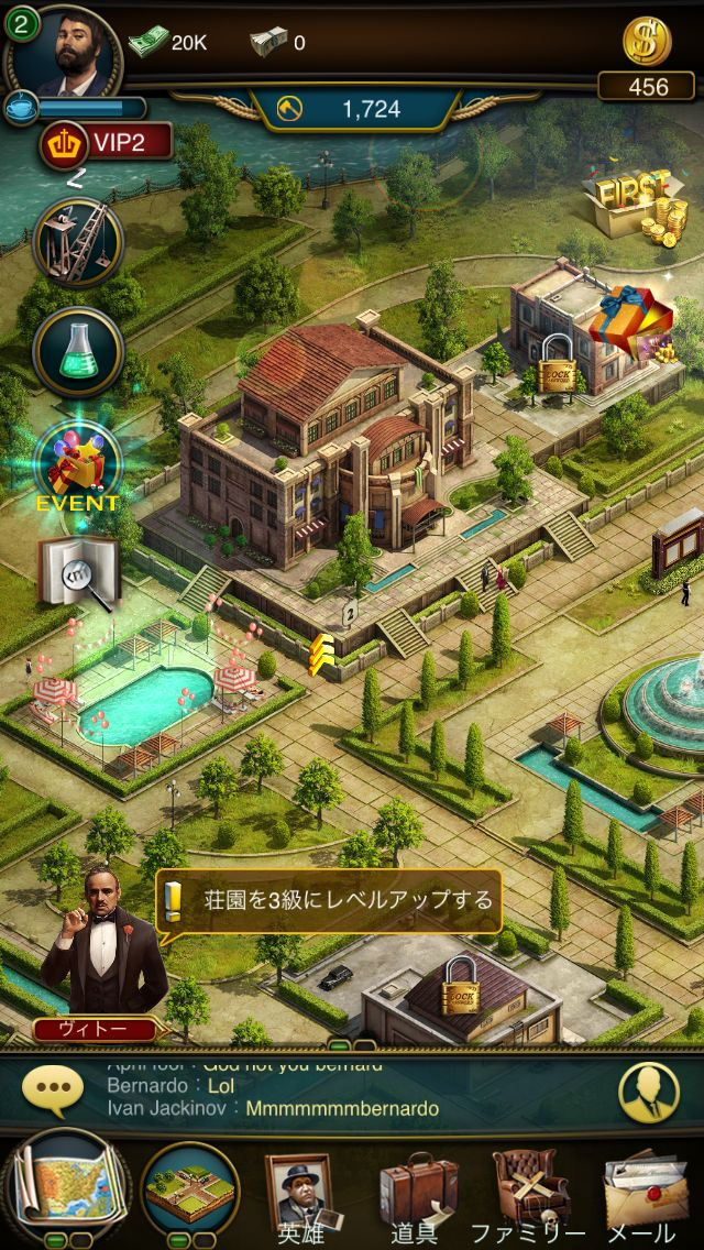 androidアプリ ゴッドファーザー(The Godfather Game)攻略スクリーンショット1