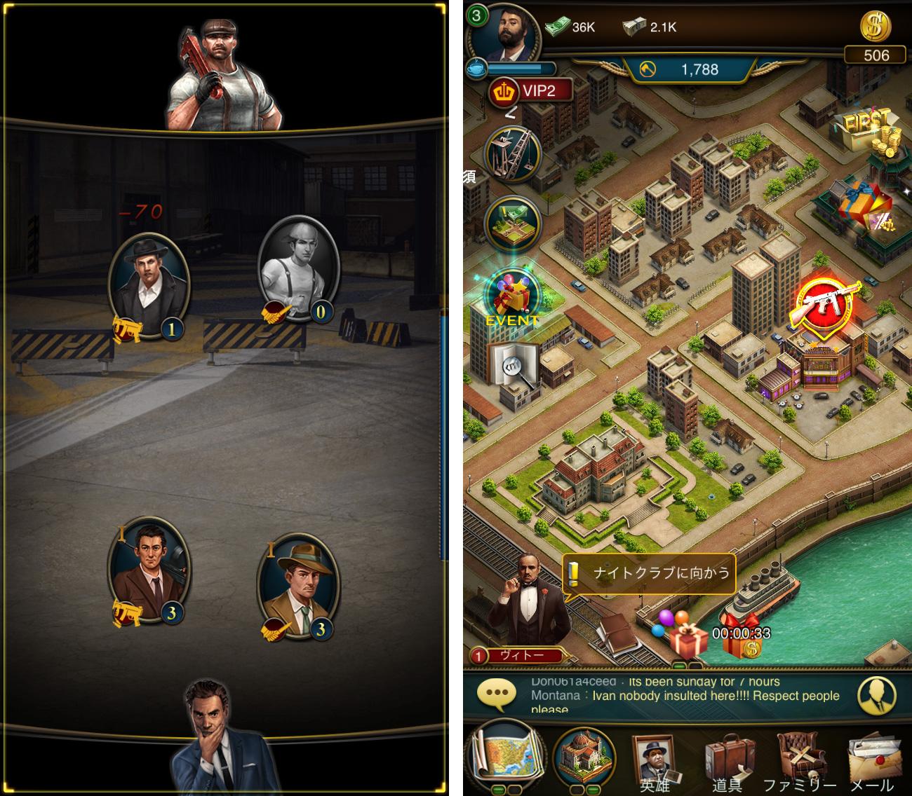 ゴッドファーザー(The Godfather Game) androidアプリスクリーンショット1