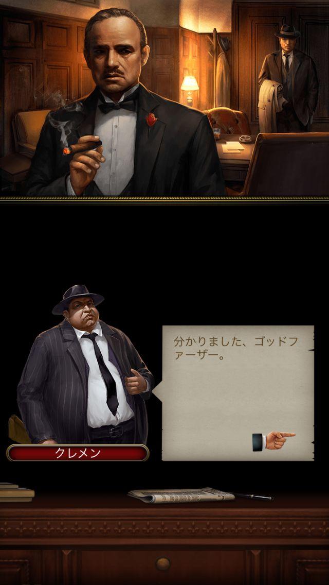 ゴッドファーザー(The Godfather Game) androidアプリスクリーンショット2