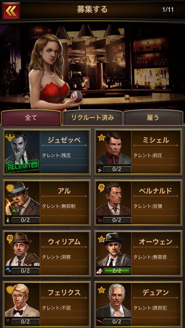 ゴッドファーザー(The Godfather Game) androidアプリスクリーンショット3