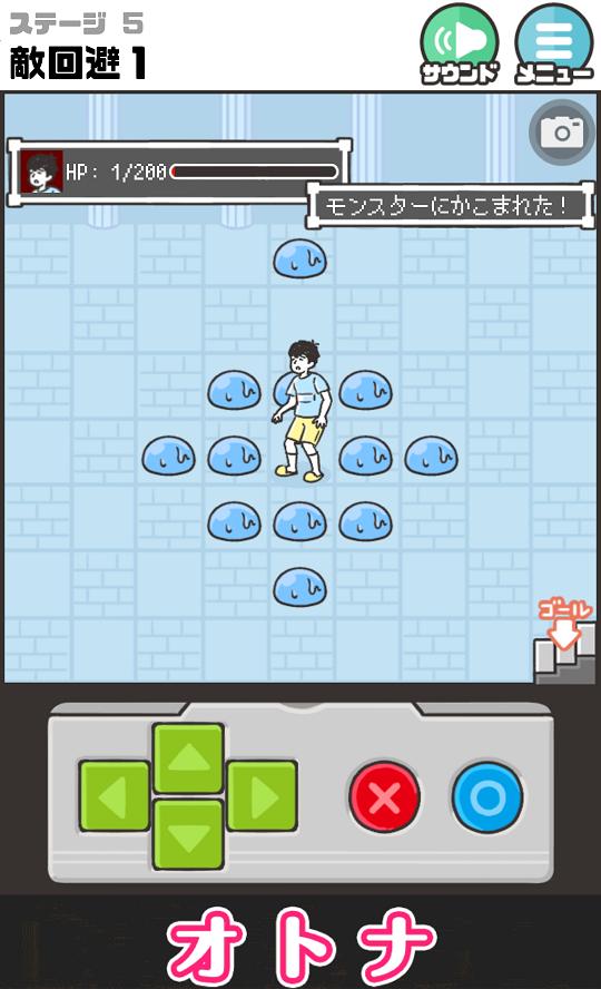 androidアプリ ドッキリ神回避攻略スクリーンショット4