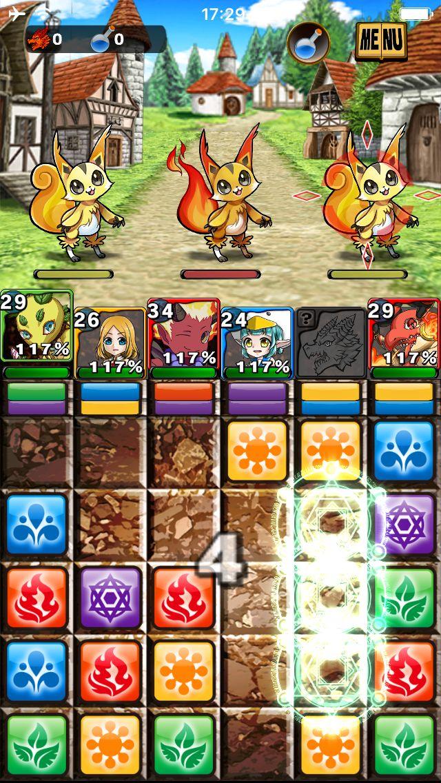 ルービックモンスター androidアプリスクリーンショット1