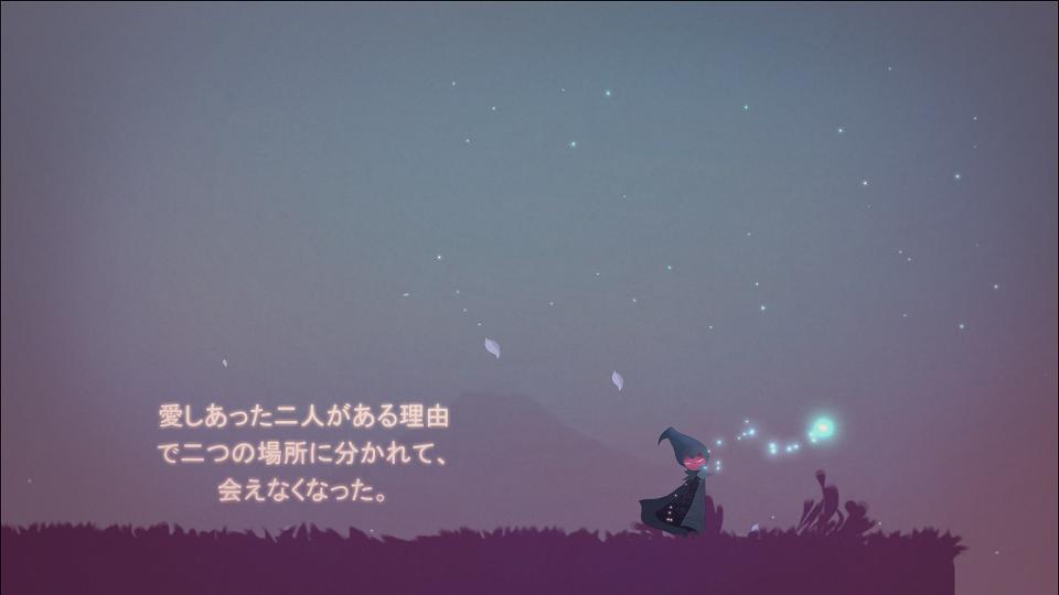 androidアプリ Love Engine攻略スクリーンショット1