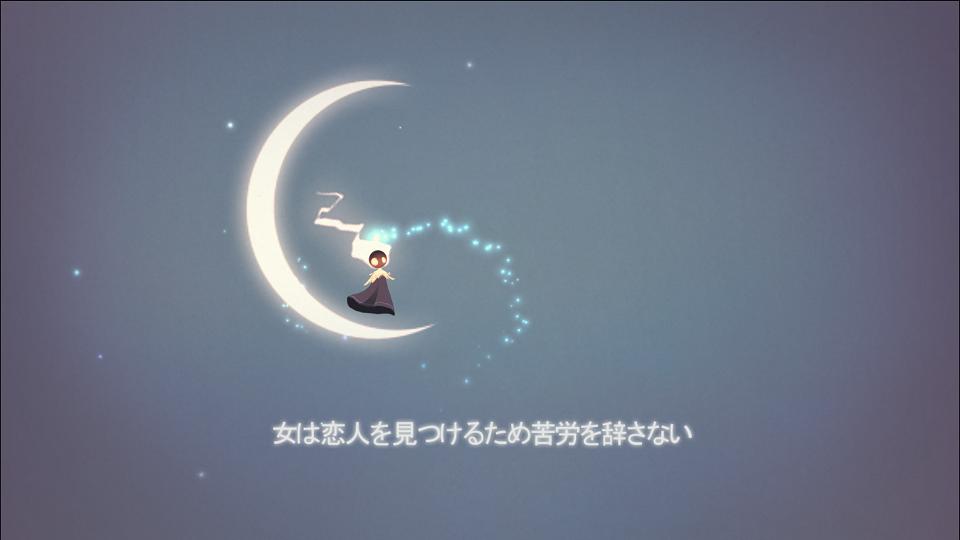 androidアプリ Love Engine攻略スクリーンショット2