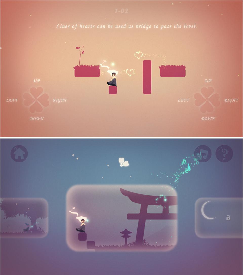 Love Engine androidアプリスクリーンショット1