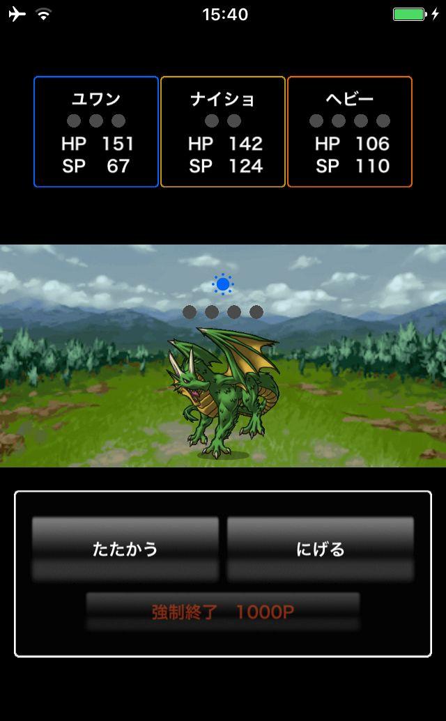 アナガチ! androidアプリスクリーンショット1