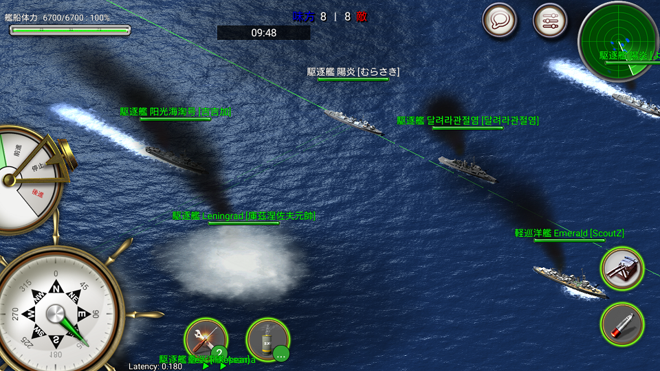 androidアプリ Navy Field攻略スクリーンショット6