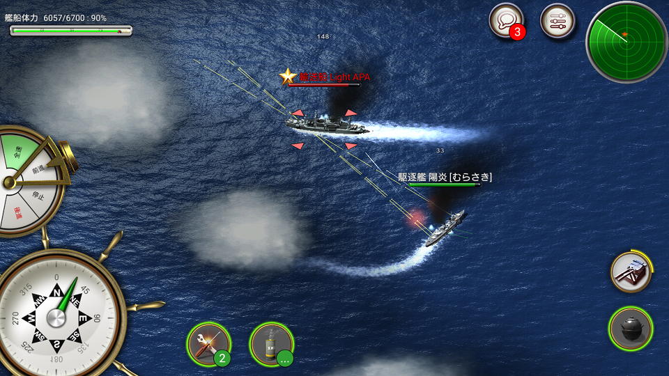 Navy Field androidアプリスクリーンショット1