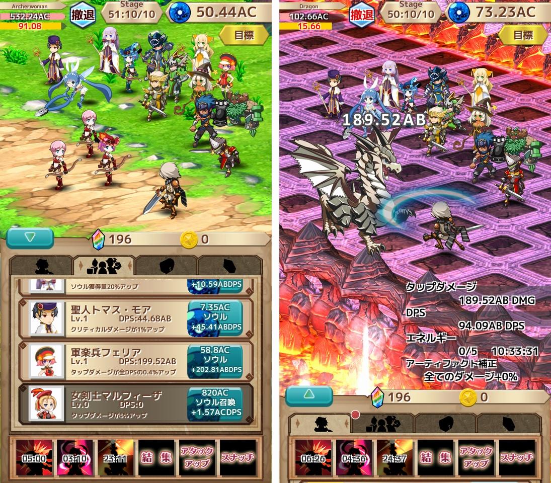 ソウルクリッカー(SoulClicker) androidアプリスクリーンショット1